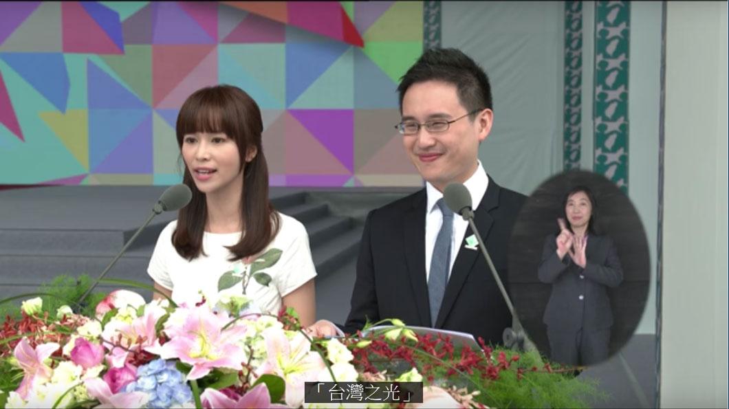 2016年5月20日,蔡英文的就職典禮暨慶祝大會上,司儀評論表演節目「臺灣之光」時指出「小英總統說過的『國家偉大嗎?國家因你而偉大!』」,並進一步地表示「這是由世世代代的臺灣人民共同點亮的臺灣之光」。該節目稱「一幕幕帶著血淚也帶著歡笑的故事」,「是你的故事也是我的故事」,即意在打造以臺灣島為範圍的國族歷史。(畫面截取自YOUTUBE@presidentialoffice,〈中華民國第十四任總統、副總統宣誓就職典禮暨慶祝大會現場直播〉,2016年5月20日,52'35''。)