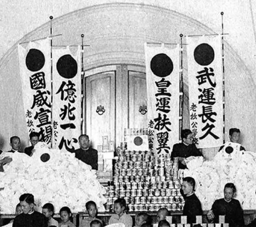 1937年始,日本殖民者在臺灣實行影響深遠的皇民化運動,宣揚「(日本)國威」和「武運」,培養臺灣人的皇民意識,使其為日本發起的「大東亞戰爭」效力。