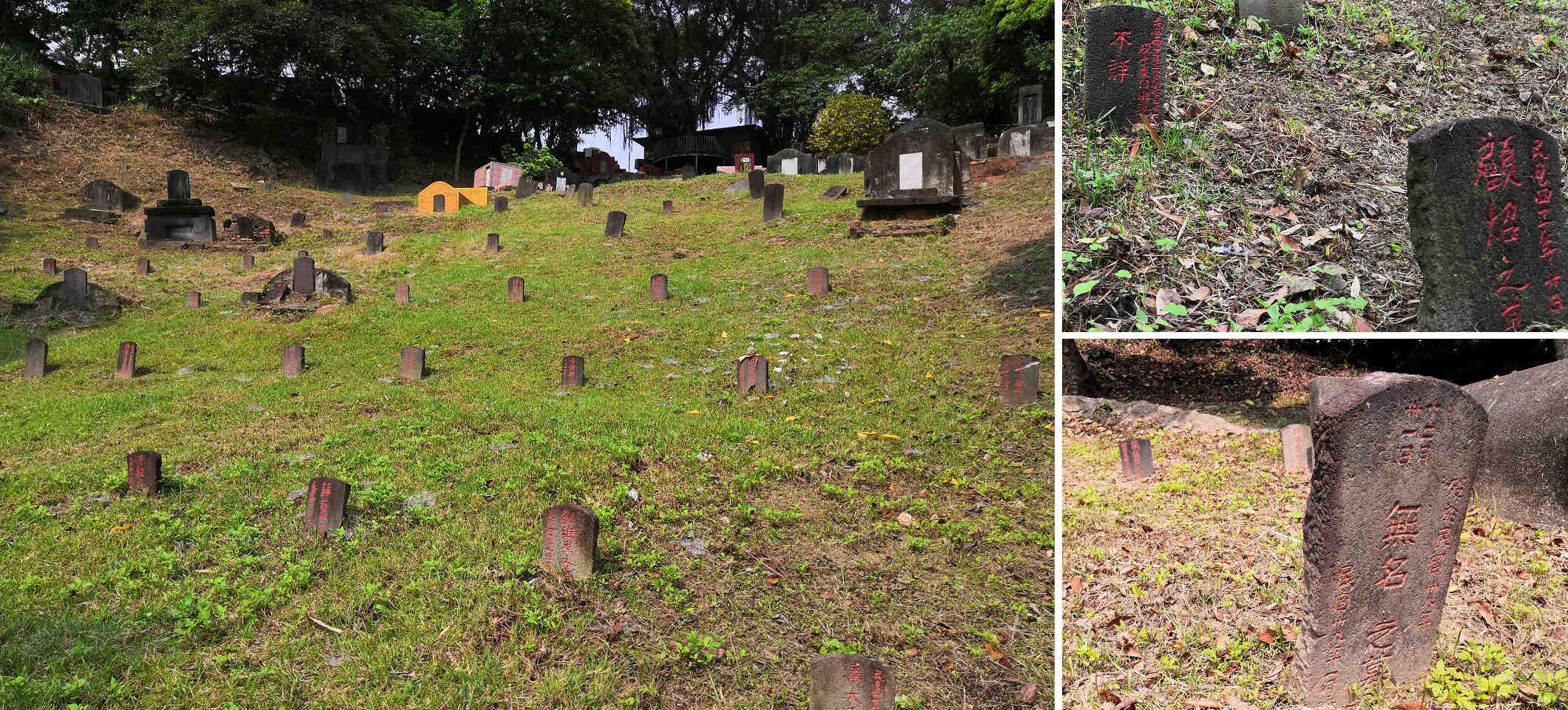 臺北市六張犁還留有幾百具當年白恐槍決後草草埋下的屍骨,墓碑上有些甚至沒有墓主姓名。