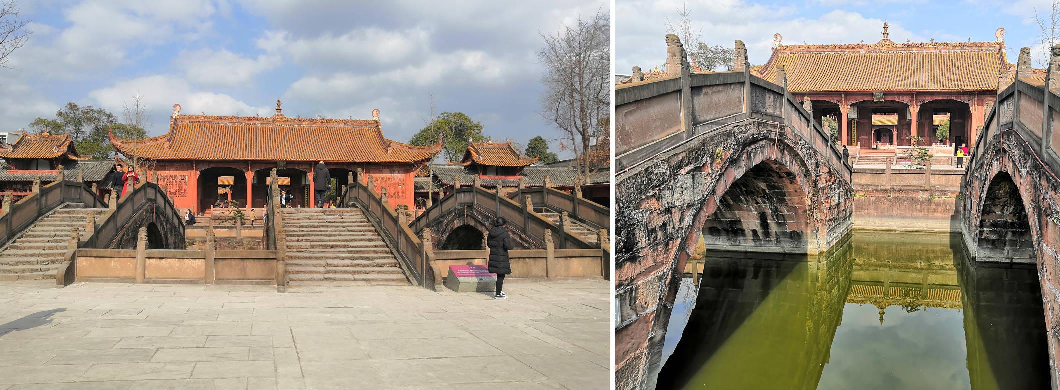 德陽文廟,泮池、泮橋。