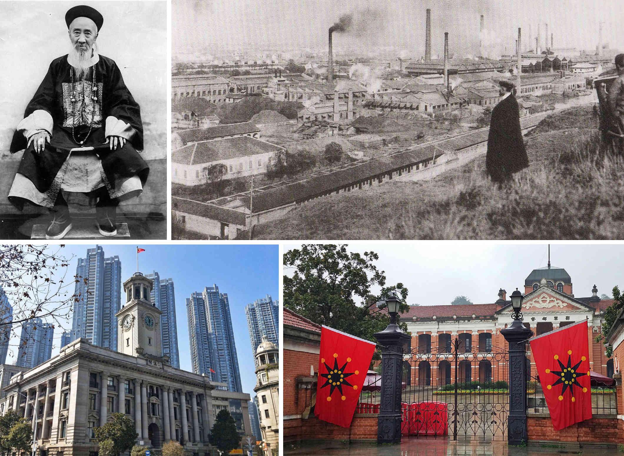 左上:張之洞。右上:張之洞興辦的漢陽鋼鐵廠。左下:江漢關海關大樓。右下:武昌起義軍政府舊址,即,鄂督都府。