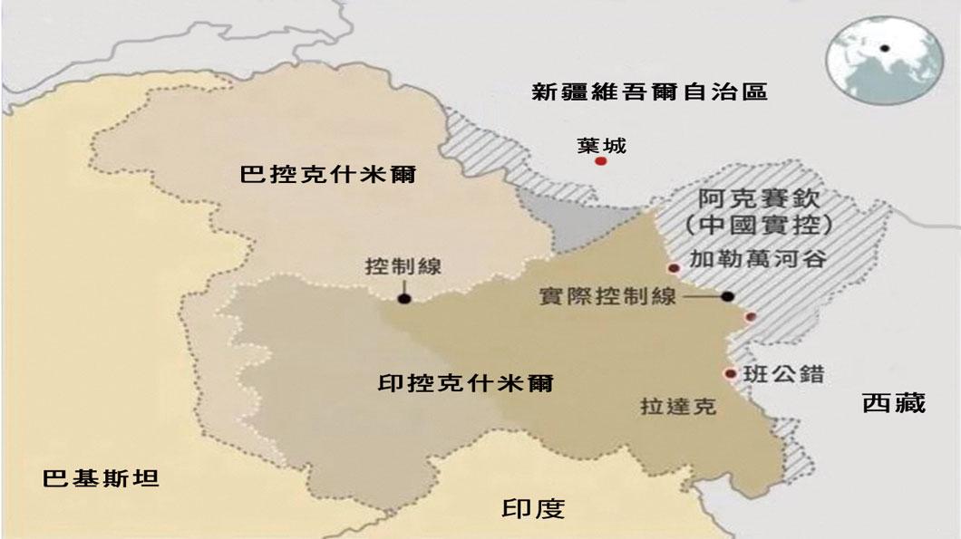 2020年6月中印邊境對峙地區示意圖