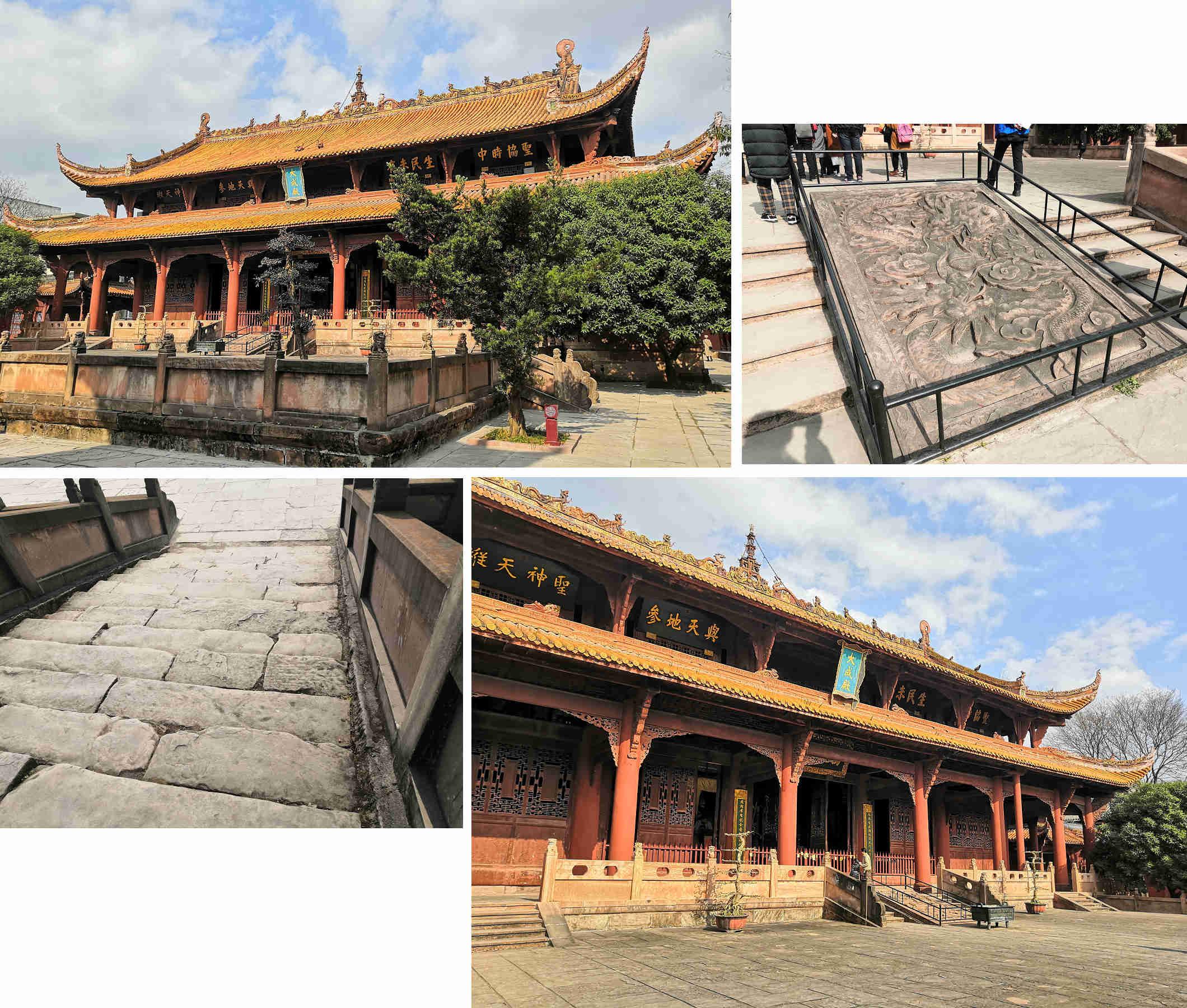 德陽文廟,大成殿、殿前拜台