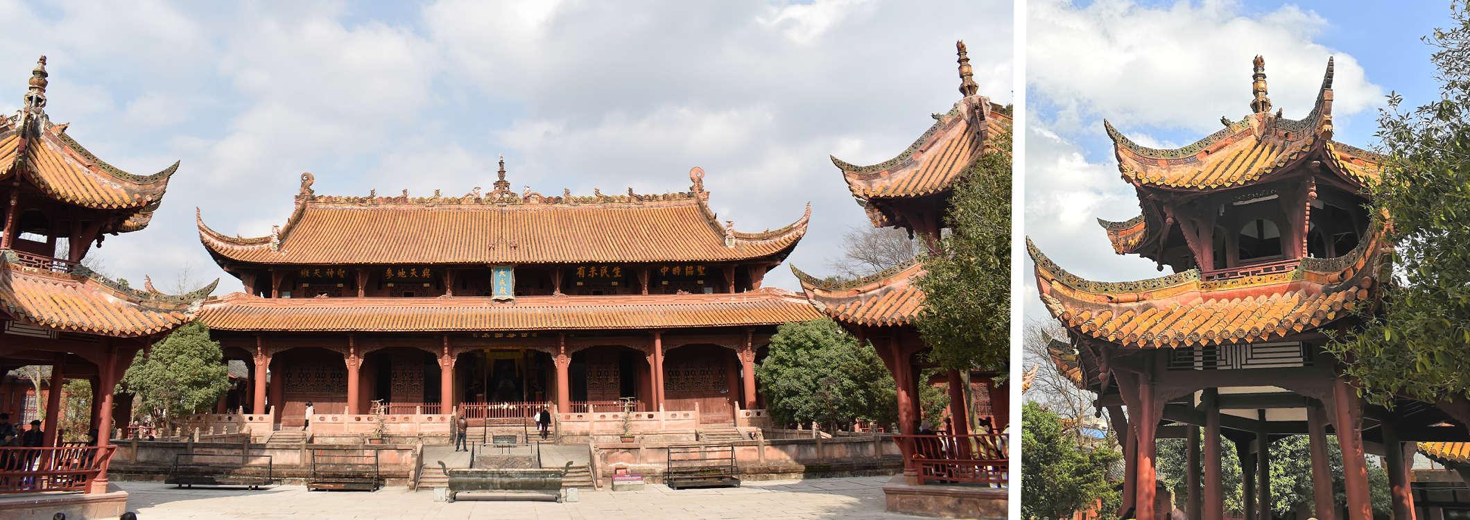 德陽文廟,禮樂亭