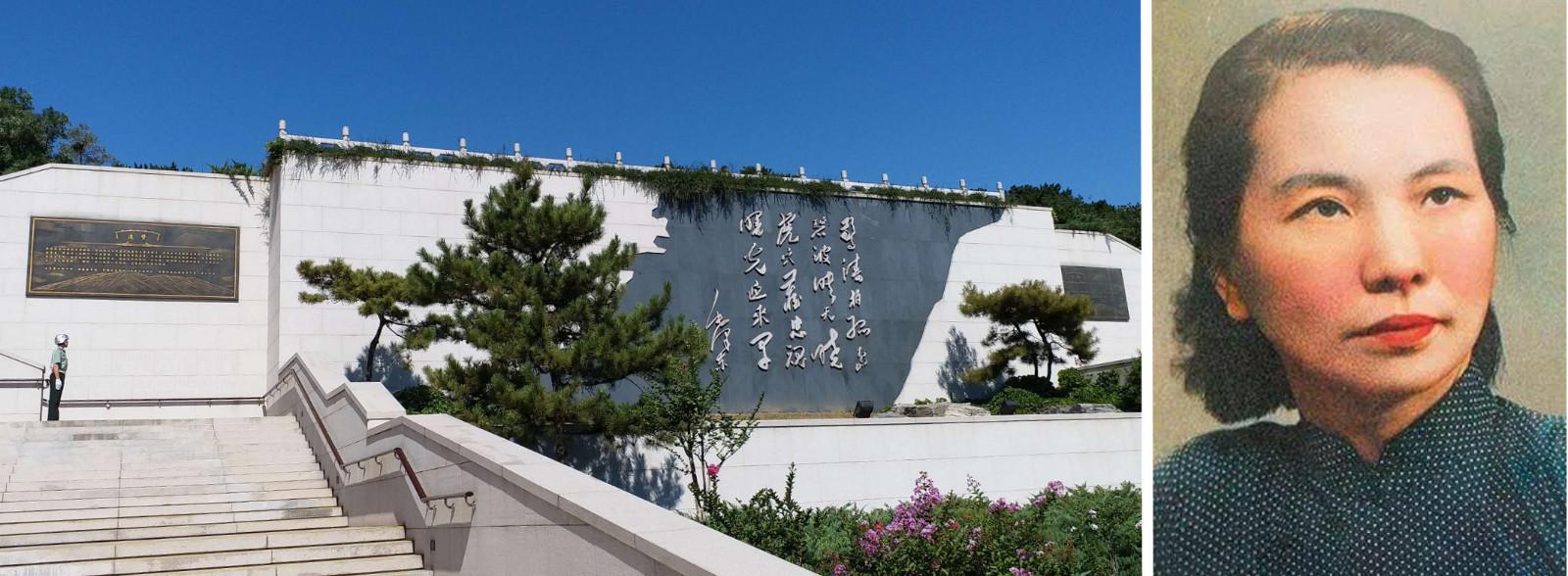 左圖:北京西山無名英雄紀念廣場入口,刻有毛澤東詩。右圖:1950年的朱楓。