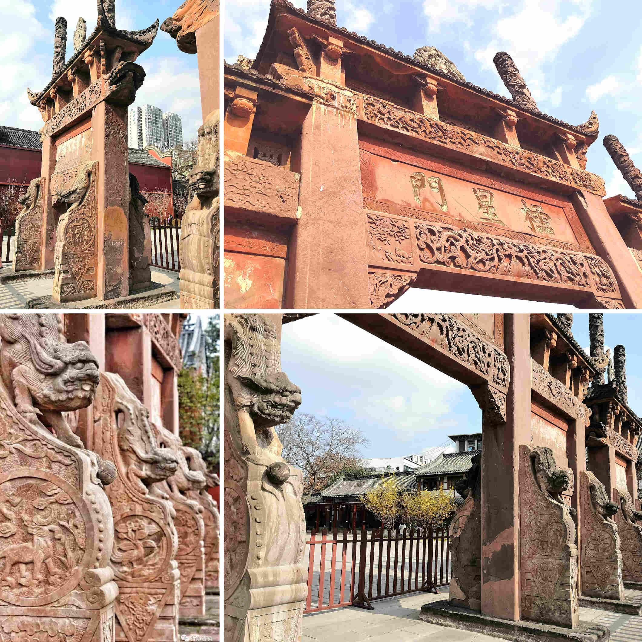 德陽文廟,欞星門