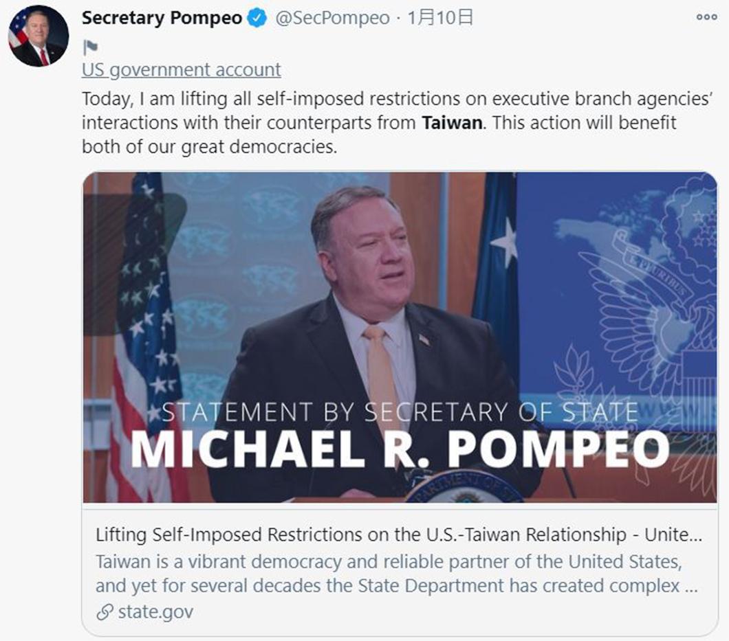 於美國當地時間2021年1月9日時,美國國務卿蓬沛奧在社交平台推特(Twitter)上發文宣布:「今天,我解除所有我們施加於(美國)行政機構與來自臺灣的同級人員之間進行交往的自我限制。這項行動將使我們兩個偉大民主國家獲益。」(圖片擷取自蓬沛奧之推特頁面)