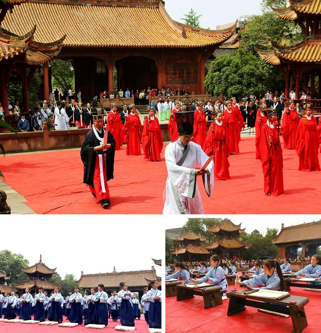 德陽文廟,復古祭孔儀式,與弘揚傳統文化活動