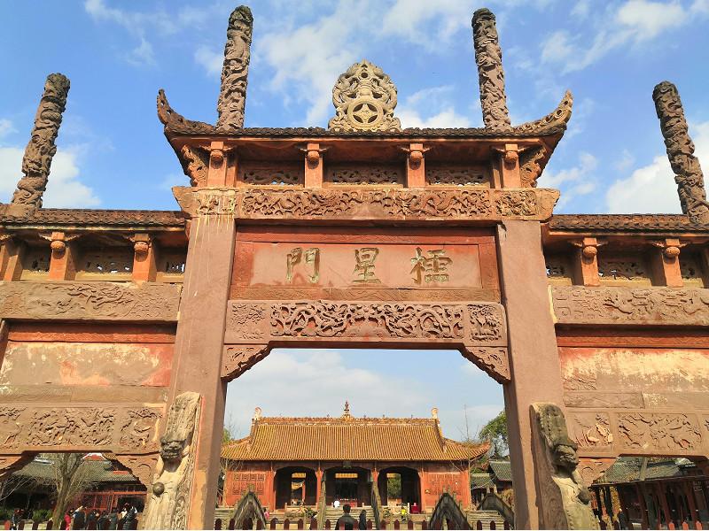 四川德陽文廟