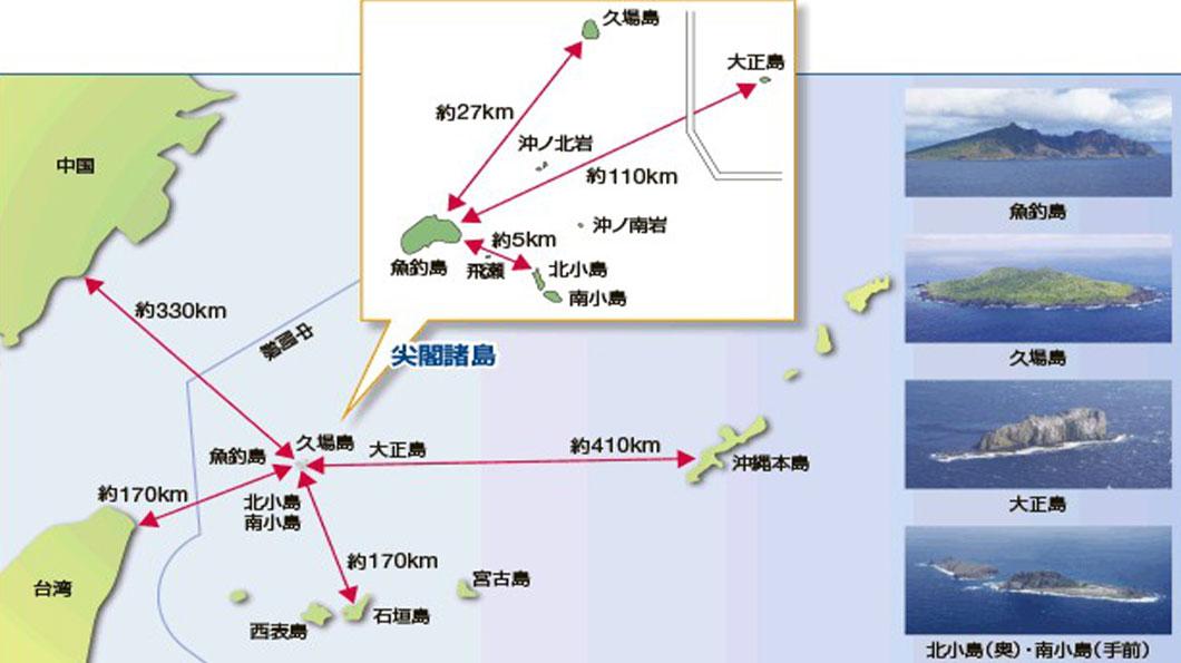 魚釣島(中文名稱:釣魚島):3.81 km2、久場島(中文名稱:黃尾嶼):0.91 km2、北小島(中文名稱:北小島):0.31 km2、大正島(中文名稱:赤尾嶼):0.06 km2、南小島(中文名稱:南小島):0.40 km2、沖之北岩(中文名稱:北嶼):0.03 km2、沖之南岩(中文名稱:南嶼):0.01 km2、飛瀨(中文名稱:飛嶼):0.002 km2(出處:日本外務省海上保安廳官網) 瀨長島:1.18 km2、冲繩島:1205.68 km2、古宇利島:3.13 km2、久高島:1.36 km2、座間味島:6.70 km2、阿嘉島:3.80 km2、南大東島:30.52 km2、鳩間島:0.96 km2、黑島:10.02 km2波照間島:12.73 km2、小濱島:7.86 km2、由布島:0.15 km2、西表島:289.62 km2、石垣島:2222.24 km2、與那國島:28.82 km2、竹富島:5.43 km2、宮古島:158.92 km2、來間島:2.84 km2、久米島:59.53 km2、津堅島:1.88 km2、伊江島:22.76 km2、伊平屋島:20.66 km2(出處:冲繩縣政府官網)。