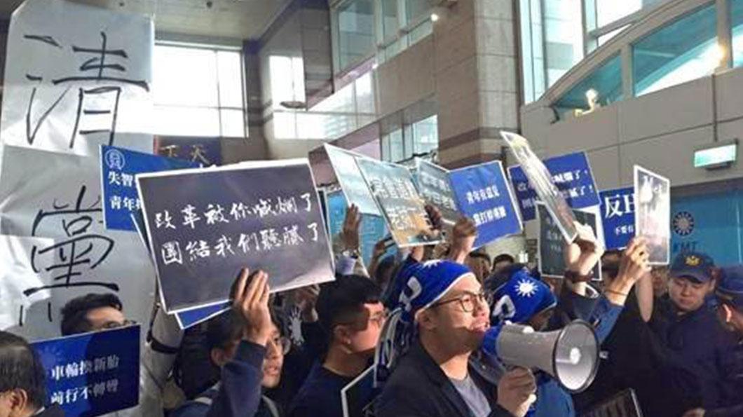 2020年1月15日,國民黨青年軍在中央黨部外發起「清黨、反紅統」的抗議。此舉反映臺獨教改後,臺獨意識已成為主流,年輕人全面反中拒統。