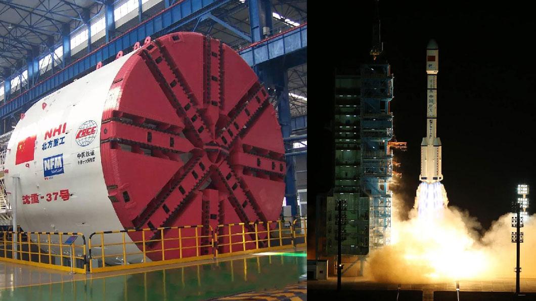左圖為中鐵十四局的核心技術「盾構」,應用在許多隧道工程;右圖為神舟系列飛船發射實況。