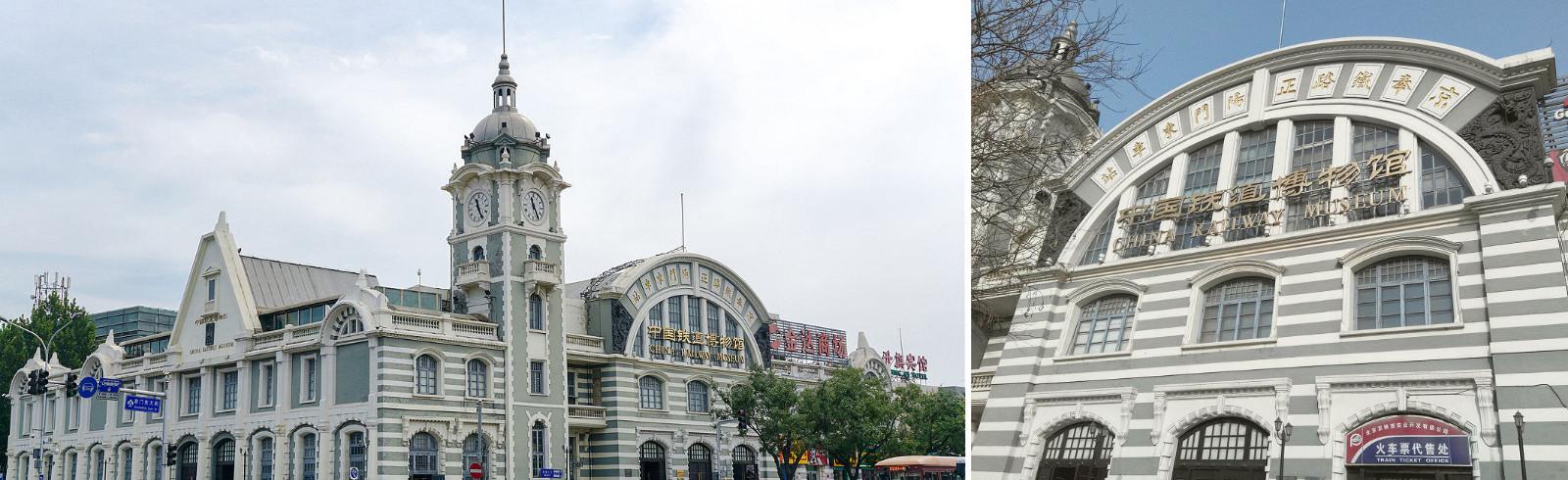 北京前門火車站東站,今天已設為中國鐵道博物館。
