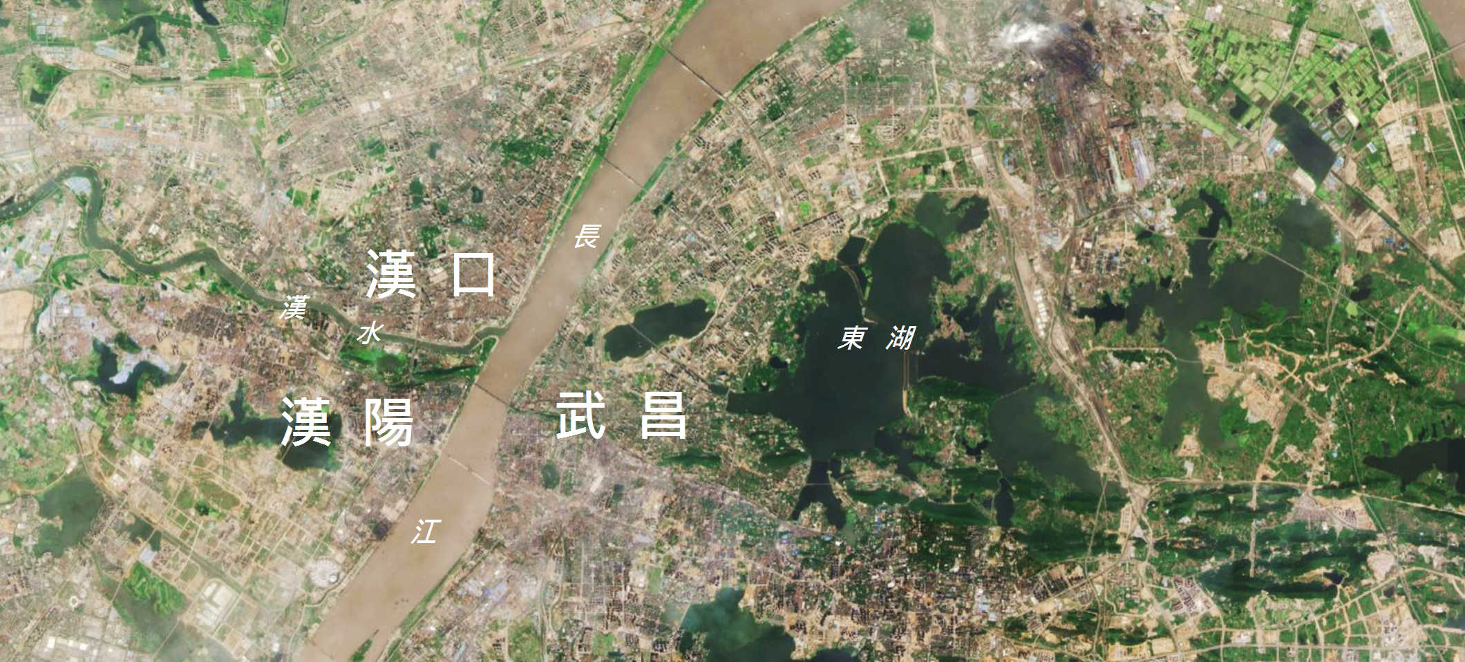 武漢地處古「雲夢大澤」的湖底,「武漢三鎮」踞長江、漢水而鼎立。