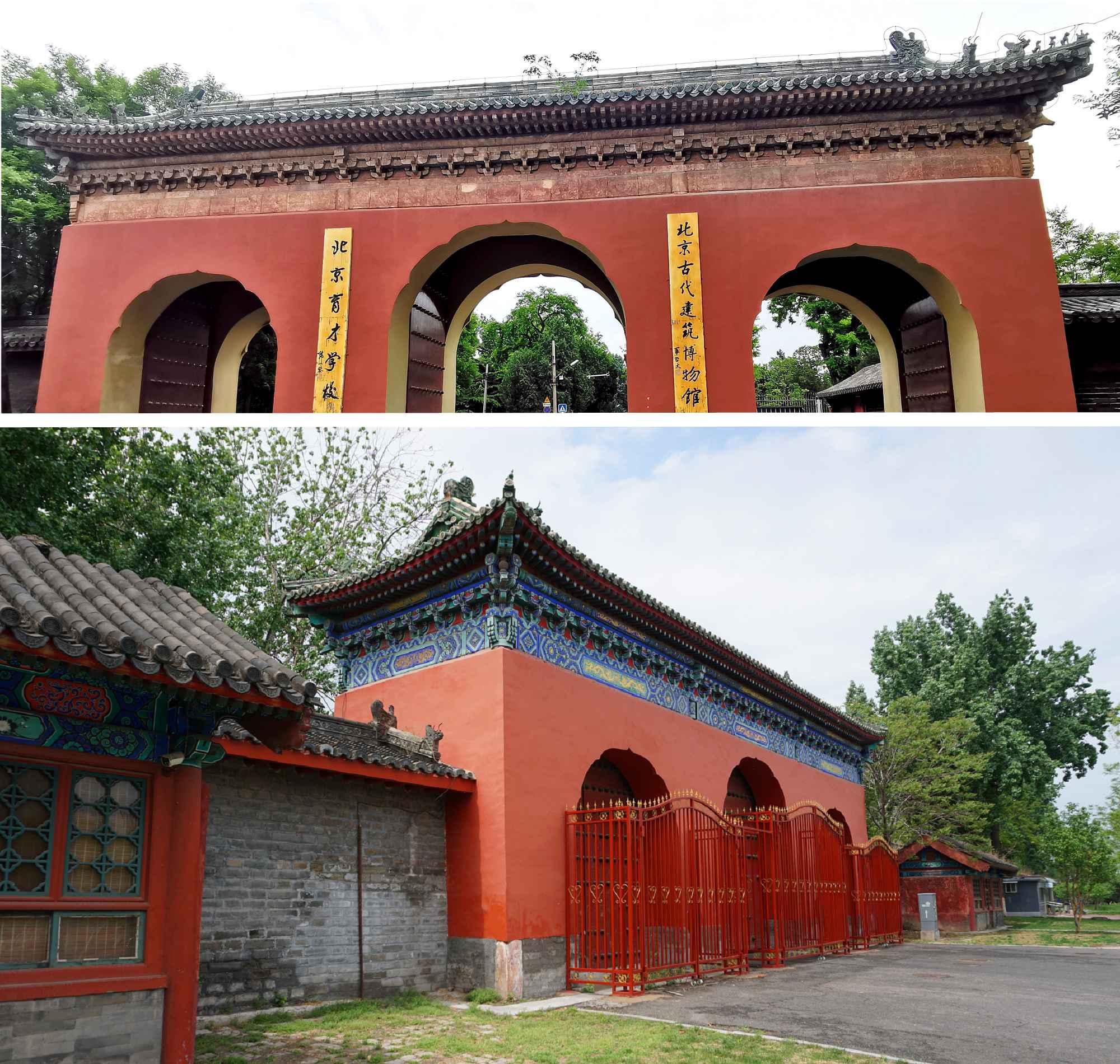 北京先農壇的北天門(上)、外壇南門(下)