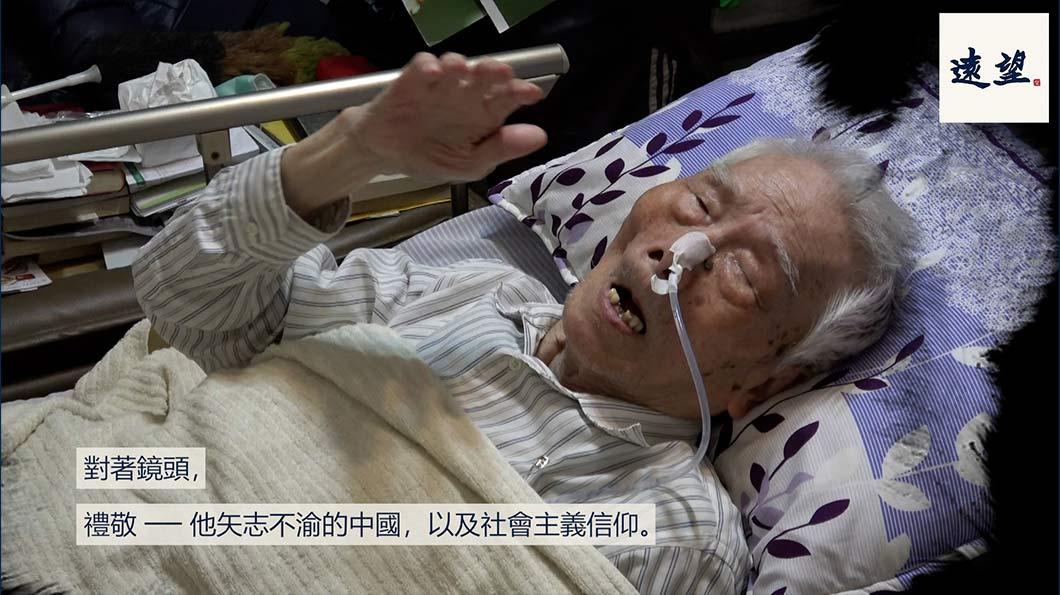 《遠望》團隊於今年3月南下探望94歲的顏世鴻先生,病榻上的顏老得知「黨」沒有忘了他,他吃力地舉起了手,對著鏡頭敬禮。他實踐了71年前葉盛吉在牢裡告訴他的「一定要好好地堅持到底」。